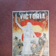 Carteles Guerra Civil: CUPONES RACIONAMIENTO. Lote 128779703