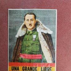 Carteles Guerra Civil: CUPONES RACIONAMIENTO. Lote 128779982
