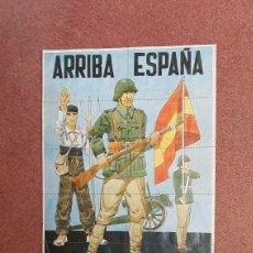 Carteles Guerra Civil: CUPONES RACIONAMIENTO. Lote 128780736