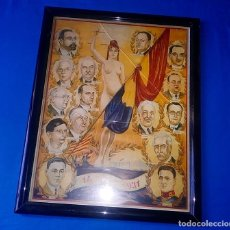 Carteles Guerra Civil: CARTEL GOBIERNO 14 DE ABRIL DE 1931, VER FOTOS.. Lote 135128946