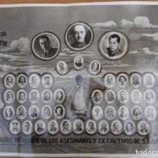 Carteles Guerra Civil: CARTEL FOTOGRAFICO DEL CUADRO DE HONOR DE LOS ASESINADOS Y EX CAUTIVOS DE SAN BAUDILIO 62 X 44 CM. . Lote 135811858