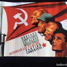 Carteles Guerra Civil: GUERRA CIVIL, CARTEL PARTIDO COMUNISTA (REPRO- RENAU). Lote 139276158