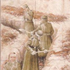 Carteles Guerra Civil: CUPONES DE RACIONAMIENTO , AÑO 1942 DIVISIÓN AZUL , VOLCHOV , EXPEDIDO EN CEUTA. Lote 148043486