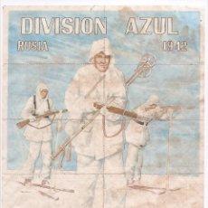 Carteles Guerra Civil: CUPONES DE RACIONAMIENTO DIVISIÓN AZUL , AÑO 1942 , CAMPAÑA DE INVIERNO , SARIÑENA HUESCA. Lote 148045046