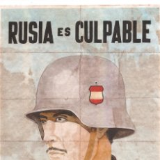 Carteles Guerra Civil: CUPONES DE RACIONAMIENTO , DIVISIÓN AZUL , RUSIA ES CULPABLE EXPEDIDOS EN ALCOY ( ALICANTE ). Lote 148046682