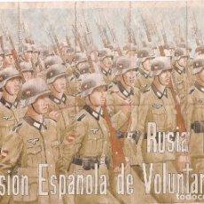 Carteles Guerra Civil: CUPONES DE RACIONAMIENTO , AÑO 1941 DIVISIÓN ESPAÑOLA DE VOLUNTARIOS,GERONA. Lote 148048262