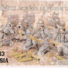 Carteles Guerra Civil: CUPONES DE RACIONAMIENTO LA DIVISIÓN ESPAÑOLA DE VOLUNTARIOS AÑO 1943 , RUSIA , EXPEDIDO COCA. Lote 148049706