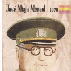Carteles Guerra Civil: CUPONES DE RACIONAMIENTO GENERAL MIAJA ,EXPEDIDO EN OVIEDO . Lote 148060338