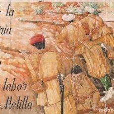 Carteles Guerra Civil: ANTIGUO PLIEGO D CUPONES DE RACIONAMIENTO POSTERIORES A LA GUERRA CIVIL ESPAÑOL. Lote 155962110