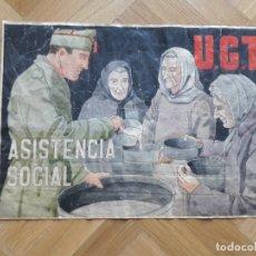 Carteles Guerra Civil: CARTEL GUERRA CIVIL U.G.T.. Lote 29077145