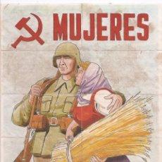 Carteles Guerra Civil: ANTIGUO PLIEGO DE CUPONES RACIONAMIENTO , POSTERIOR A LA GUERRA CIVIL ESPAÑOLA. Lote 155970162