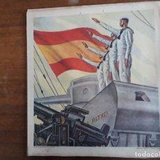 Carteles Guerra Civil: CARTEL GUERRA CIVIL AÑO 1939 - EDICIONES ESPAÑOLAS, S.A. (SEVILLA) - C.S. DE TEJADA LAMINA. Lote 162350858