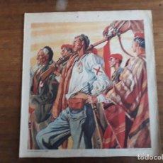 Carteles Guerra Civil: CARTEL GUERRA CIVIL AÑO 1939 - EDICIONES ESPAÑOLAS, S.A. (SEVILLA) - C.S. DE TEJADA. Lote 162351338