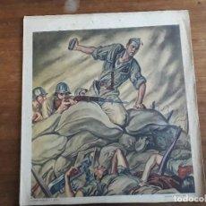 Carteles Guerra Civil: CARTEL GUERRA CIVIL AÑO 1939 - EDICIONES ESPAÑOLAS, S.A. (SEVILLA) - C.S. DE TEJADA. Lote 162351870