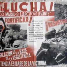 Carteles Guerra Civil: CARTEL GUERRA CIVIL, PERIODICO MURAL DEL EJERCITO DE LEVANTE , LUCHA , FORTIFICAR , RESISTIR. Lote 172018257