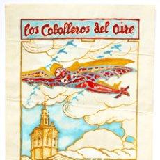 Carteles Guerra Civil: VALENCIA. GUERRA CIVIL. BOCETO (?) CARTEL ORIGINAL PINTADO AL TEMPLE. . Lote 178005699