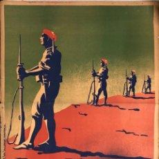 Carteles Guerra Civil: CARTEL CARLISTA. LITOGRAFIA VALVERDE. RENTERIA. ILUSTRADO POR ARLAIZ. GUERRA CIVIL ESPAÑOLA.. Lote 179223270