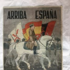 Carteles Guerra Civil: REPRODUCCION CARTEL ARRIBA ESPAÑA VIVA FRANCO CUPONES RACIONAMIENTO TORDESILLAS VALLADOLID 29,5X21. Lote 180326745