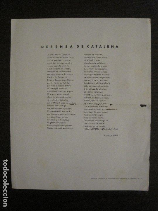 Carteles Guerra Civil: GUERRA CIVIL-CARTEL POEMA ALBERTI -DEFENSA CATALUÑA-comissariat generalitat cat-VER FOTOS(V-17.890) - Foto 2 - 181071435