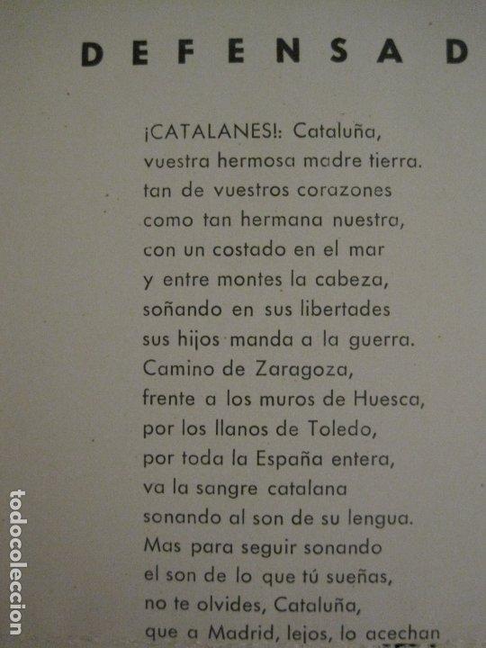 Carteles Guerra Civil: GUERRA CIVIL-CARTEL POEMA ALBERTI -DEFENSA CATALUÑA-comissariat generalitat cat-VER FOTOS(V-17.890) - Foto 13 - 181071435