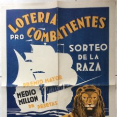 Carteles Guerra Civil: .-CARTEL ANTIGUO LOTERIA PRO COMBATIENTES-SEVILLA 1937 . Lote 181416127