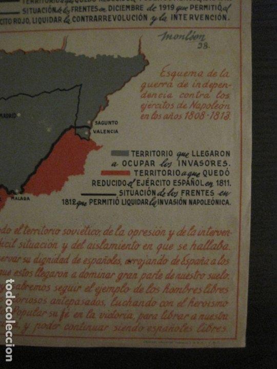 Carteles Guerra Civil: GERRA CIVIL-CARTEL AOS-AMIGOS DE LA UNION SOVIETICA-ILUSTRADO POR MONLEON-VER FOTOS-(V-18.060) - Foto 10 - 182889555