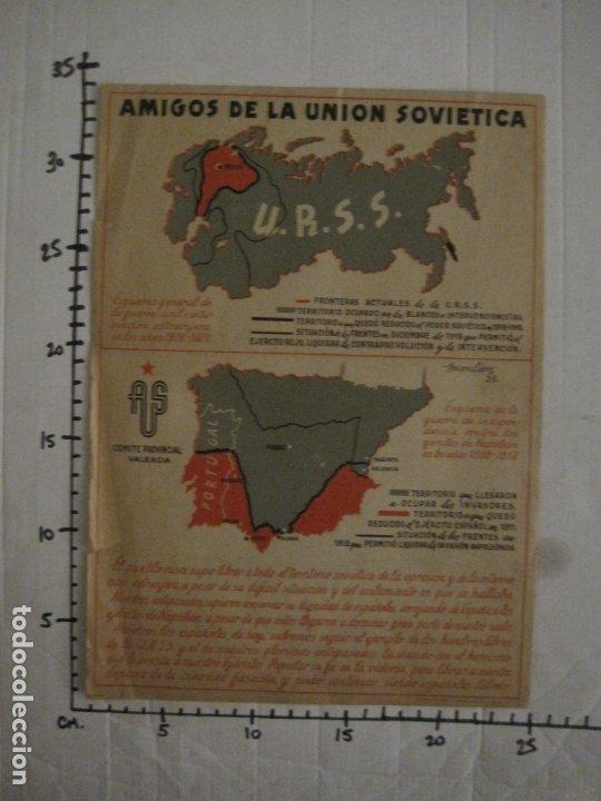 Carteles Guerra Civil: GERRA CIVIL-CARTEL AOS-AMIGOS DE LA UNION SOVIETICA-ILUSTRADO POR MONLEON-VER FOTOS-(V-18.060) - Foto 12 - 182889555