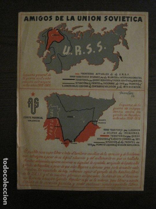 GERRA CIVIL-CARTEL AOS-AMIGOS DE LA UNION SOVIETICA-ILUSTRADO POR MONLEON-VER FOTOS-(V-18.060) (Coleccionismo - Carteles Gran Formato - Carteles Guerra Civil)