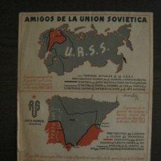 Carteles Guerra Civil: GERRA CIVIL-CARTEL AOS-AMIGOS DE LA UNION SOVIETICA-ILUSTRADO POR MONLEON-VER FOTOS-(V-18.060). Lote 182889555