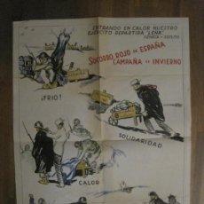 Carteles Guerra Civil: CARTEL GUERRA CIVIL ORIGINAL-SOCORRO ROJO-ILUSTRADO POR MARTINEZ DE LEON-VER FOTOS-(V-18.350). Lote 185261041