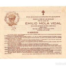 Carteles Guerra Civil: REQUETES, RECORDATORIO DE EMILIO MOLA VIDAL. SEGUNDO ANIVERSARIO. . Lote 191104720