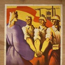Carteles Guerra Civil: ATENCIÓN! PRECIOSO CARTEL ORIGINAL GUERRA CIVIL DE PARILLA, 70X100CM REPÚBLICA 1937 . Lote 193014047