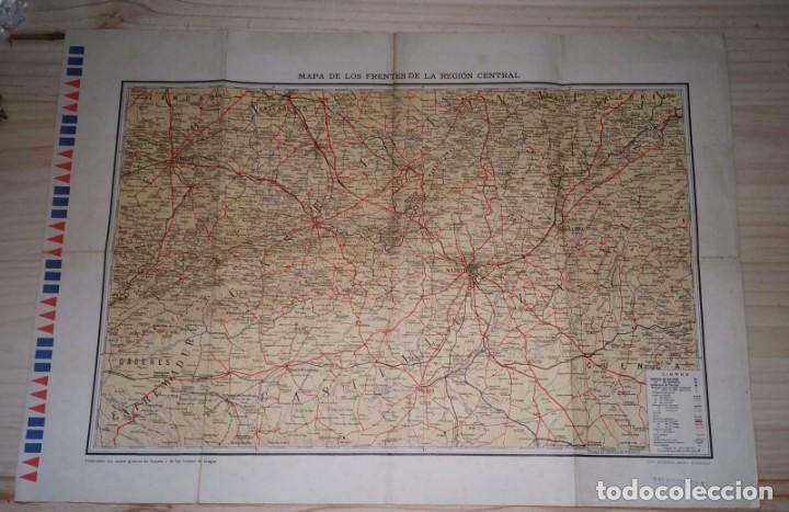 ANTIGUO MAPA DE LOS FRENTES DE LA REGIÓN CENTRAL. BUEN ESTADO.ED. SEGUÍ. BARCELONA. GUERRA CIVIL. (Coleccionismo - Carteles Gran Formato - Carteles Guerra Civil)