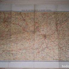 Carteles Guerra Civil: ANTIGUO MAPA DE LOS FRENTES DE LA REGIÓN CENTRAL. BUEN ESTADO.ED. SEGUÍ. BARCELONA. GUERRA CIVIL.. Lote 198345076