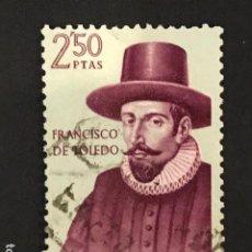 Carteles Guerra Civil: EDIFIL 1627 SELLOS ESPAÑA AÑO 1964 USADOS. Lote 222273690