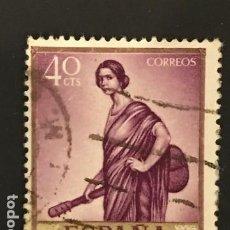 Affiches Guerre Civile: EDIFIL 1658 SELLOS ESPAÑA AÑO 1965 USADOS. Lote 202707962