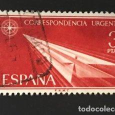 Affiches Guerre Civile: EDIFIL 1671 SELLOS ESPAÑA AÑO 1965 USADOS. Lote 199304532