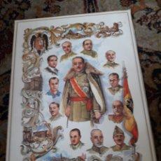 Carteles Guerra Civil: CARTEL ALEGÓRICO DE LA GUERRA CIVIL ESPAÑOLA. Lote 201355228