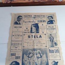Carteles Guerra Civil: CARTEL DE EL TEATRO PRINCIPAL DE ZARAGOZA SÁBADO 16 DE DICIEMBRE DE 1939. Lote 203329565