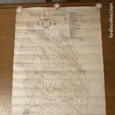 Carteles Guerra Civil: MAPA SECTOR CORDOBA E.M.- CUERPOS,BANDERAS,CENTURIAS Y ZONAS DE POSICION-MIDE: 78 X 50 C.M-TELA-. Lote 208125048