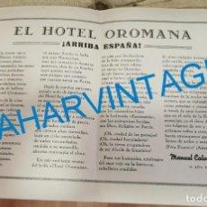 Affiches Guerre Civile: ALCALA DE GUADAIRA, GUERRA CIVIL, CARTEL PATRIOTICO HOTEL OROMANA, RARISIMO, 310X215MM. Lote 213527663