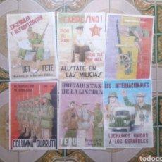 Carteles Guerra Civil: LOTE 6 RECREACIONES CUPONES GUERRA CIVIL. Lote 220648758