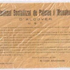 Carteles Guerra Civil: 1936 U. G. T. SINDICAT SOCIALITZAT DE PALETES I MANOBRES D´ALCOVER (LLEIDA) 21 SETEMBRE GUERRA CIVIL. Lote 221115020