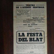 Carteles Guerra Civil: CARTELL VETLLA ARTÍSTICA A PROFIT MILÍCIES ANTIFEIXISTES 1936 ATENEU SANTBOIA SANT BOI DE LLOBREGAT. Lote 223244928