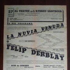 Carteles Guerra Civil: CARTELL VETLLA SOCORS ROIG INTERNACIONAL MARÇ 1937 ATENEU SANTBOIA DE VILABOI- SANT BOI DE LLOBREGAT. Lote 223309777