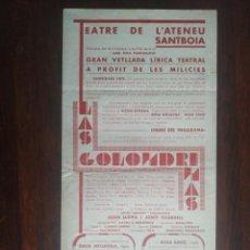 Carteles Guerra Civil: CARTELL GRAN VETLLA LÍRICA A PROFIT DE LES MILÍCIES EN EL ATENEU SANTBOIA DE SANT BOI DE LLOBREGAT. Lote 223736183