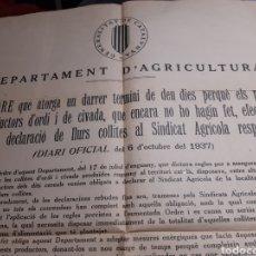 Carteles Guerra Civil: CARTEL DEL DEPARTAMENTO AGRICULTURA DE LA GENERALITAT , AÑO 1937. Lote 234964930