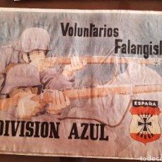 Carteles Guerra Civil: CARTEL DIVISIÓN AZUL VOLUNTARIOS FALANGISTAS 41 X 29 CM. Lote 253957890