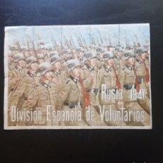 Carteles Guerra Civil: 10 CUPONES RACIONAMIENTO. AYUNTAMIENTO DE GERONA. RUSIA 1941. GUERRA CIVIL. Lote 275341628