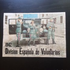 Carteles Guerra Civil: 10 CUPONES RACIONAMIENTO DE ZARAGOZA. DIVISIÓN AZUL 1942. GUERRA CIVIL. Lote 275341733